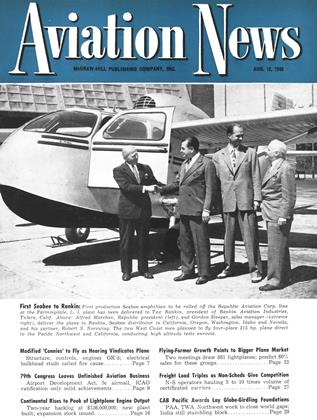Cover for the August 12 1946 issue