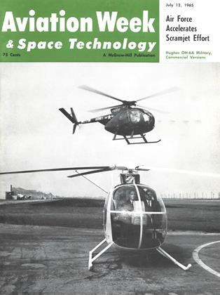 Cover for the July 12 1965 issue