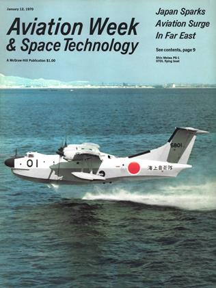 Cover for the January 12 1970 issue