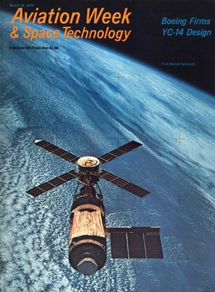 Cover for the March 18 1974 issue