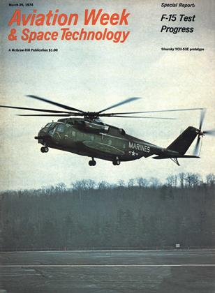 Cover for the March 25 1974 issue