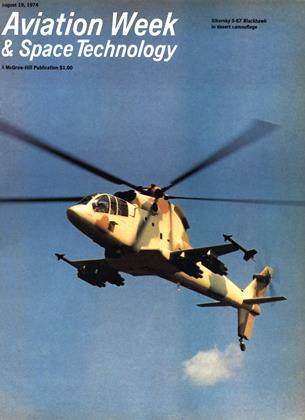 Cover for the August 19 1974 issue