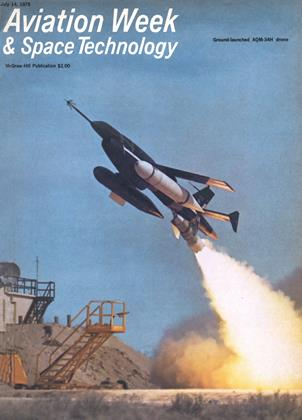 Cover for the July 14 1975 issue