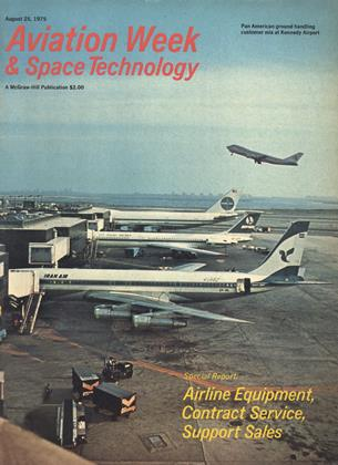 Cover for the August 25 1975 issue