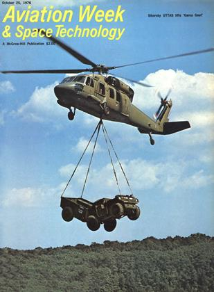 Cover for the October 25 1976 issue