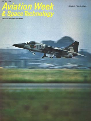 Cover for the July 11 1977 issue