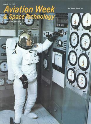 Cover for the August 15 1977 issue