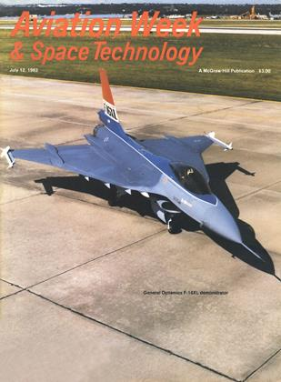 Cover for the July 12 1982 issue