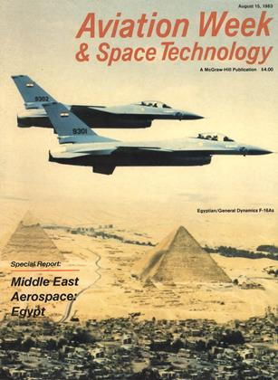 Cover for the August 15 1983 issue