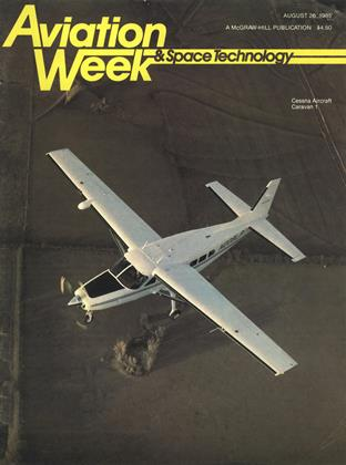Cover for the August 26 1985 issue