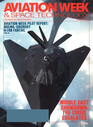 Cover for the August 27 1990 issue