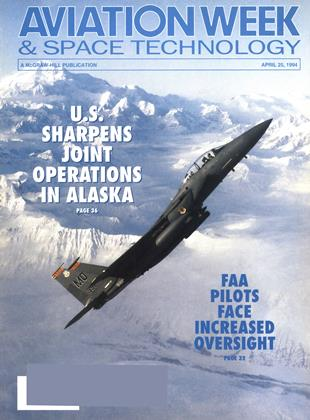 Cover for the April 25 1994 issue