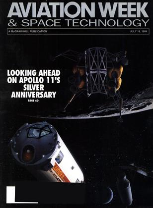 Cover for the July 18 1994 issue
