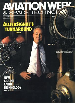Cover for the August 15 1994 issue