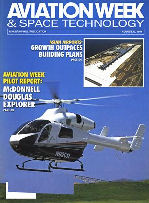 Cover for the August 29 1994 issue