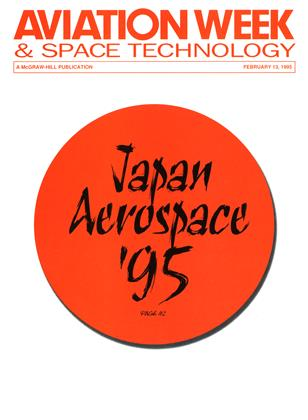 Cover for the February 13 1995 issue