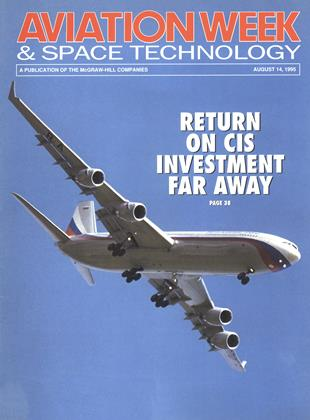Cover for the August 14 1995 issue