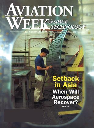 Cover for the February 23 1998 issue