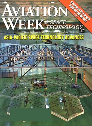 Cover for the December 7 1998 issue