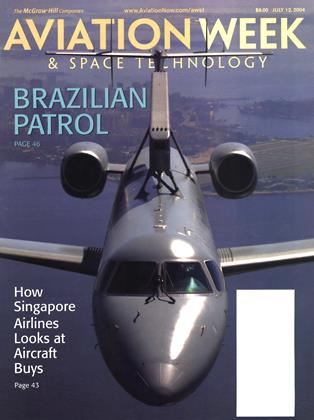Cover for the July 12 2004 issue