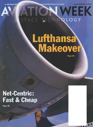 Cover for the August 15 2005 issue