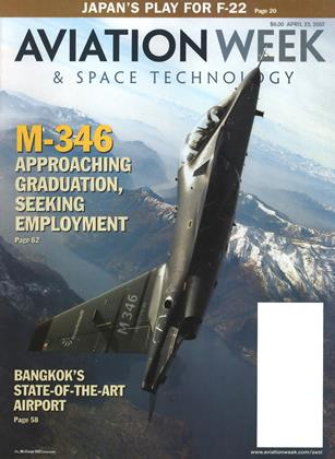 Cover for the April 23 2007 issue