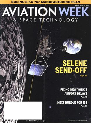 Cover for the July 30 2007 issue