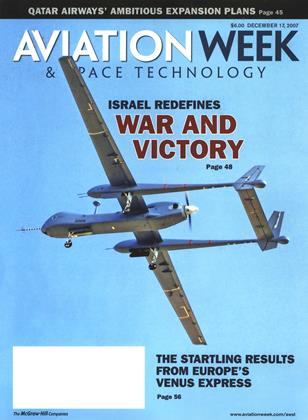 Cover for the December 17 2007 issue