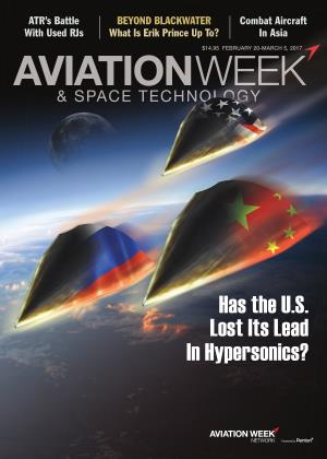 Cover for the FEBRUARY 20-MARCH 5 2017 issue